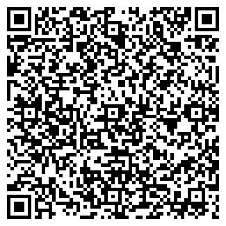 QR-код с контактной информацией организации Люка, ТОО