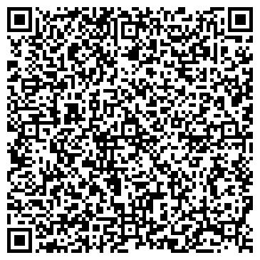 QR-код с контактной информацией организации Келешек Фармация, ТОО
