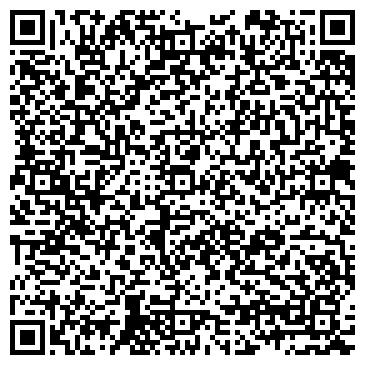 QR-код с контактной информацией организации Б. Браун Медикал Казахстан, ТОО