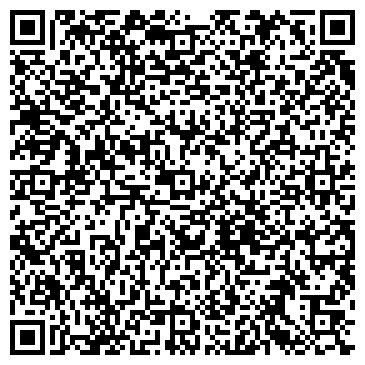 QR-код с контактной информацией организации Grand Lens (Гранд ленз), ТОО