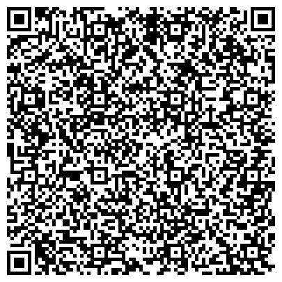 QR-код с контактной информацией организации Квантум груп (Quantum Group), ТОО