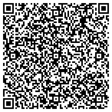 QR-код с контактной информацией организации Мир посуды, ТОО