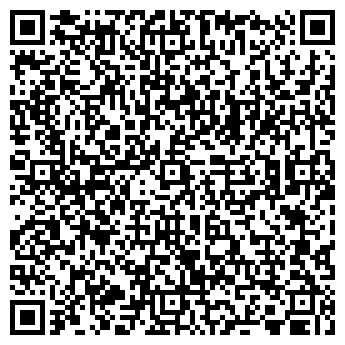 QR-код с контактной информацией организации Центр посуды, ТОО