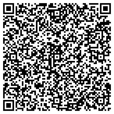 QR-код с контактной информацией организации Кудермед, ТОО