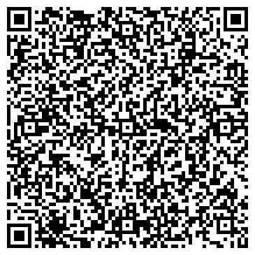 QR-код с контактной информацией организации Ayset (Айсет), ТОО