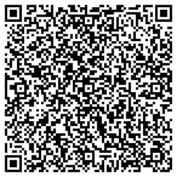 QR-код с контактной информацией организации Lex Trade (Лекс Трейд), TOO