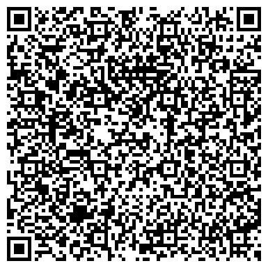 QR-код с контактной информацией организации KUK-KAZAKHSTAN (КУК-КАЗАХСТАН), ТОО