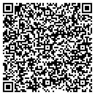 QR-код с контактной информацией организации БиоВитрум, ТОО