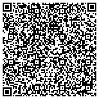 QR-код с контактной информацией организации Jomego Company(Джомего Компани), ТОО