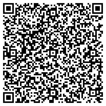 QR-код с контактной информацией организации Лаборант, ТОО