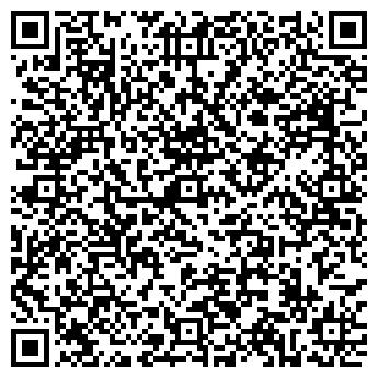 QR-код с контактной информацией организации В Компания, ТОО