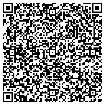 QR-код с контактной информацией организации Dar Trading (Дар Трейдинг), ТОО