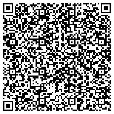 QR-код с контактной информацией организации ABMG Expert (ЭйБиЭмДжи Эксперт), ТОО