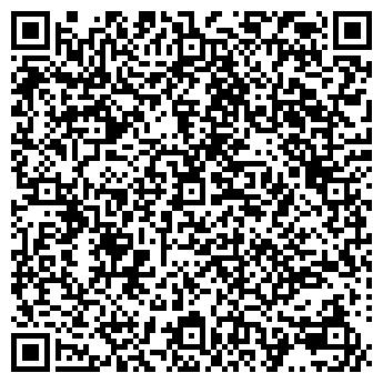 QR-код с контактной информацией организации Валитек, ТОО