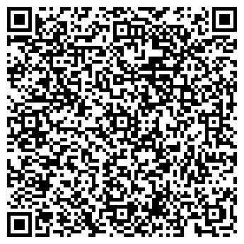 QR-код с контактной информацией организации Болеар Казмед, ТОО