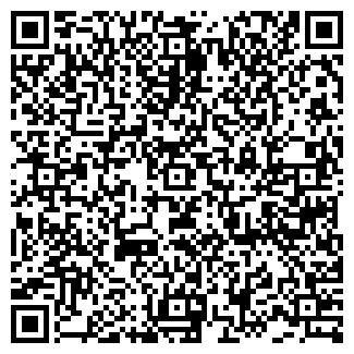 QR-код с контактной информацией организации Диагаль, ТОО