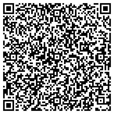 QR-код с контактной информацией организации Сhinascosmetic (Чайнакосметик), ТОО