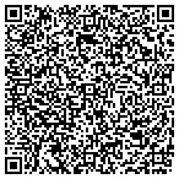 QR-код с контактной информацией организации Смс Медикал Казахстан,ТОО
