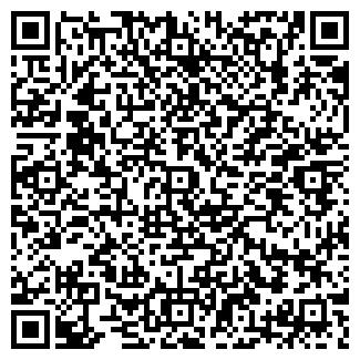 QR-код с контактной информацией организации Доброта, ЧП