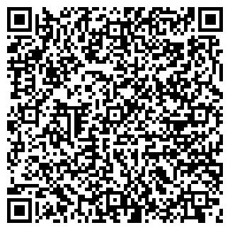 QR-код с контактной информацией организации Дос, ТОО