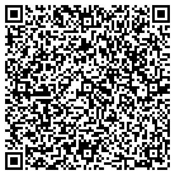 QR-код с контактной информацией организации Эйюб Фарм. ТОО
