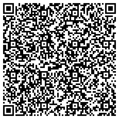 QR-код с контактной информацией организации ОралМедРегион, ТОО