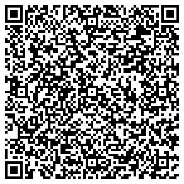 QR-код с контактной информацией организации Lensmark (Ленсмарк), ТОО