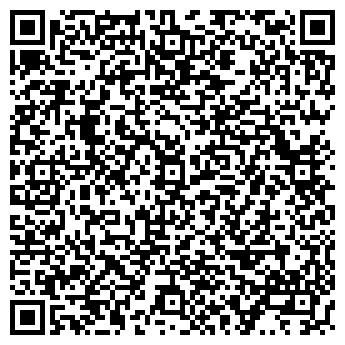 QR-код с контактной информацией организации Акерс-Стом, ТОО