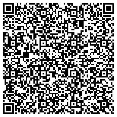 QR-код с контактной информацией организации Casada Central Asia (Касада централ Азия), ТОО