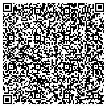 QR-код с контактной информацией организации Clean Step (Клин Степ), ИП