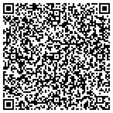 QR-код с контактной информацией организации Cream Sky (Крим Скай), ТОО