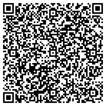 QR-код с контактной информацией организации Ливест филиал, ТОО