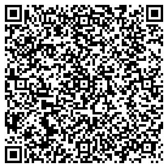 QR-код с контактной информацией организации Медлигатура, ТОО