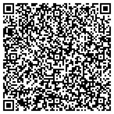 QR-код с контактной информацией организации Daris-tte, ТОО (Дарис- тте), ТОО