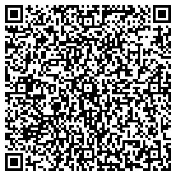 QR-код с контактной информацией организации AsylArman, ИП