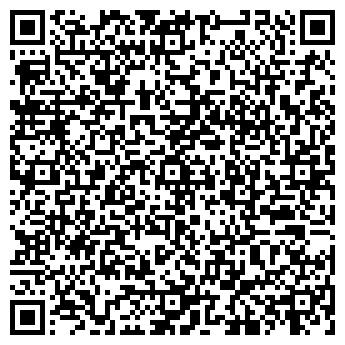 QR-код с контактной информацией организации MD-Tech (МД-Tек), ТОО