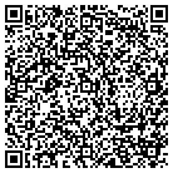 QR-код с контактной информацией организации Pstyle Оптика, ТОО