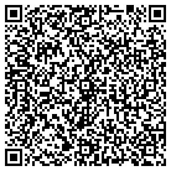 QR-код с контактной информацией организации Оптика, ТОО