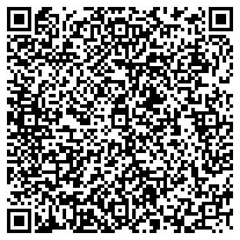 QR-код с контактной информацией организации Дарис-ТТЕ, СП ТОО