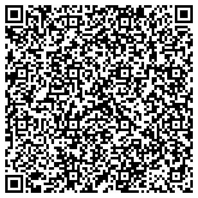 QR-код с контактной информацией организации BinaLogic (БинаЛогик), ТОО