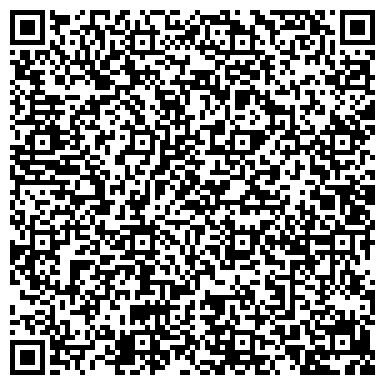 QR-код с контактной информацией организации КарагандаЭкоСтандарт, ТОО