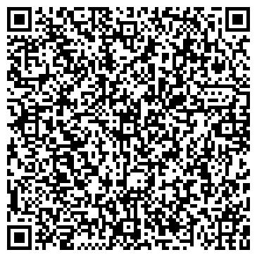 """QR-код с контактной информацией организации ТОО """"Best Fortune"""""""