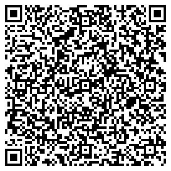 QR-код с контактной информацией организации Делита, ООО