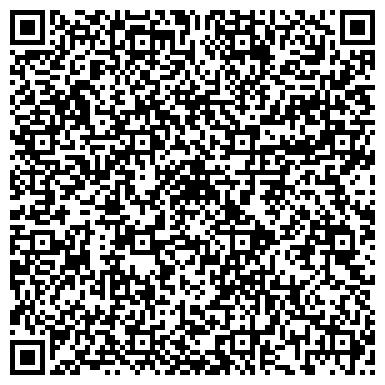 QR-код с контактной информацией организации Общество с ограниченной ответственностью ООО «Леге Артис»