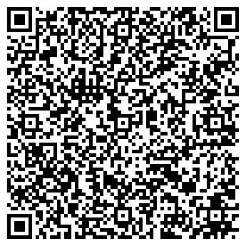 QR-код с контактной информацией организации Anara LTD (Анара ЛТД), ИП