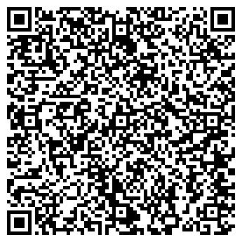 QR-код с контактной информацией организации Общество с ограниченной ответственностью ООО «Стокфер»