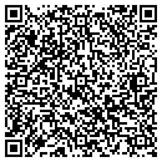 QR-код с контактной информацией организации LBH KAZAKHSTAN