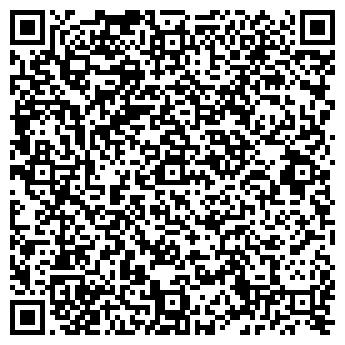 QR-код с контактной информацией организации Общество с ограниченной ответственностью ТОО WonderCom