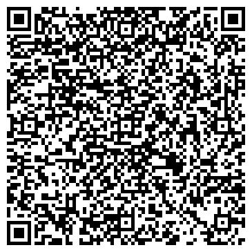 QR-код с контактной информацией организации ТОО «E.BOX Solution»