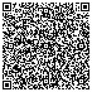 QR-код с контактной информацией организации Общество с ограниченной ответственностью ООО «ТаркаС»